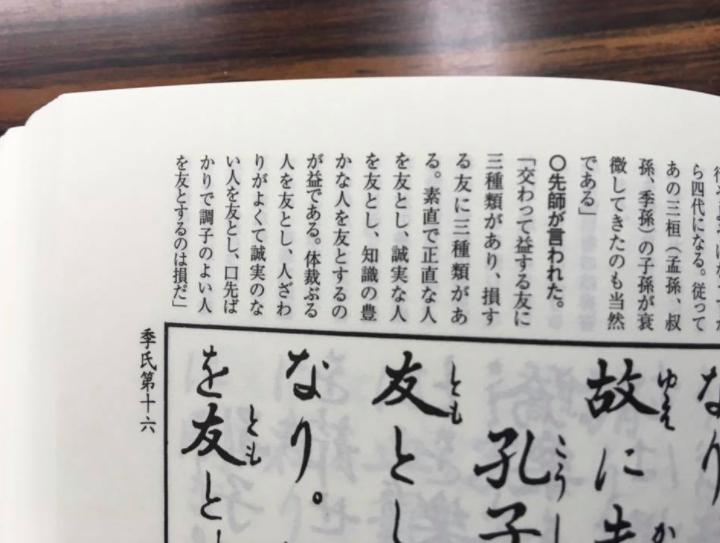 2017.05.09_kumamotoschool003