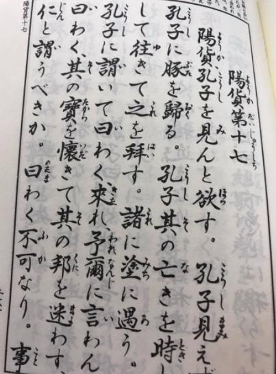 2017.07.06.kumamotoschool002