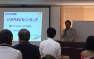 2017.08.19kumamotoschool002